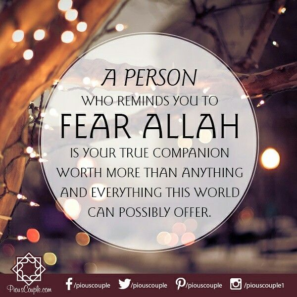 #piouscouple #person #fear #Allah #companion #everything #possible