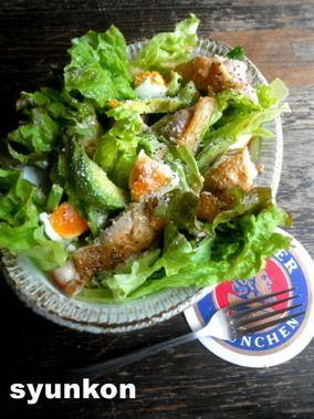 【簡単!!サラダ】カフェ風レモンペッパーチキンサラダ|レシピブログ