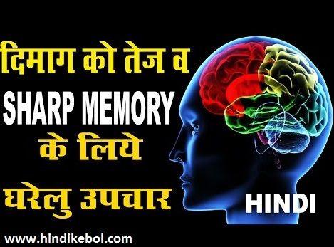 Best way to increase brain capacity photo 4
