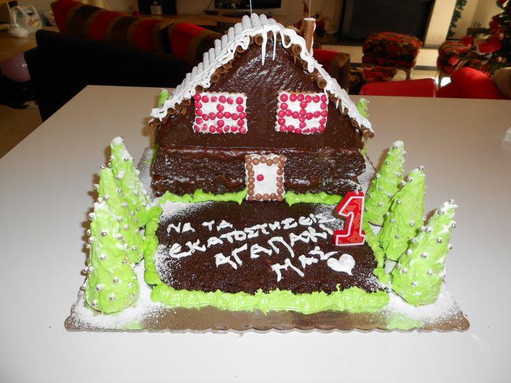 Xmas House Birthday Cake
