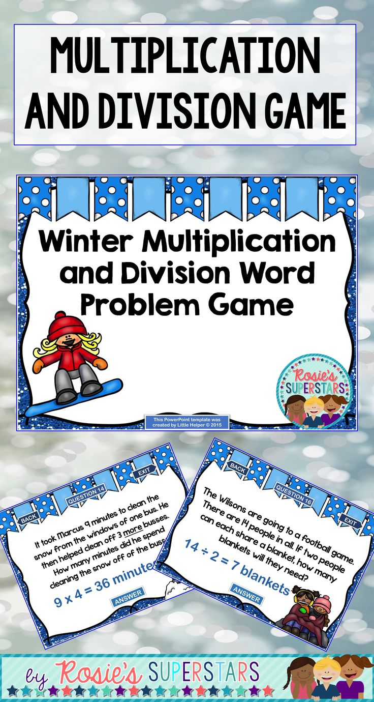 Multiplication and division practice is fun with this 20 question word problem PowerPoint game. Each winter themed question is a one step word problem for a basic multiplication or division fact.