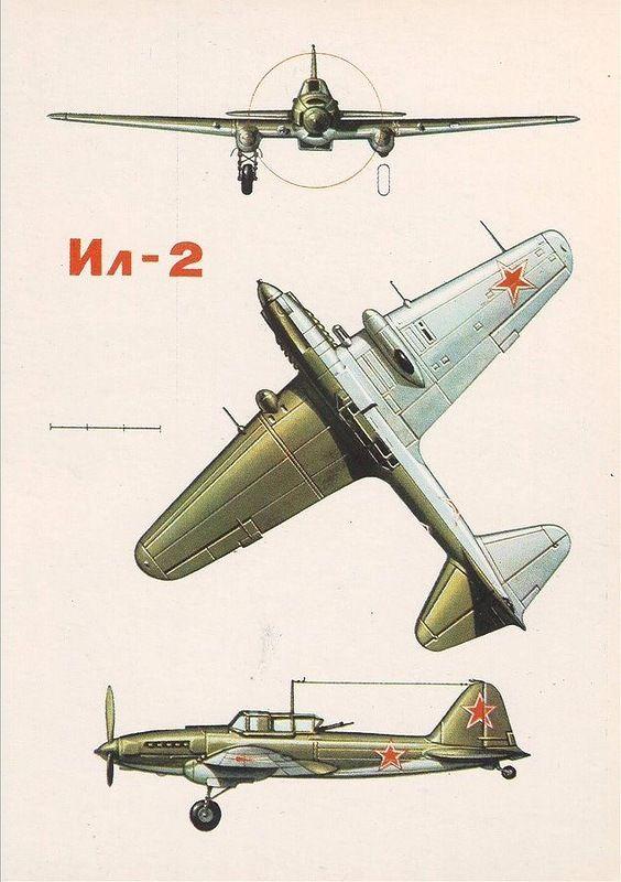 Гифки надписями, набор открыток самолеты