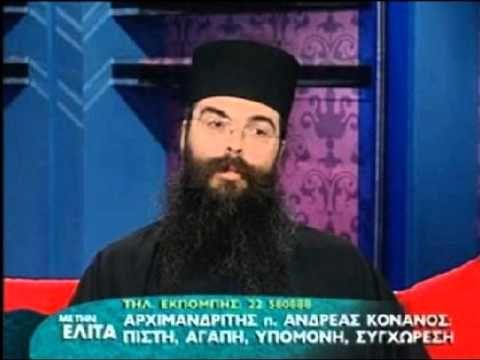 π.Ανδρέας Κονάνος : Μη ζηλεύεις, βρες το χάρισμά σου | orthodoxia.online