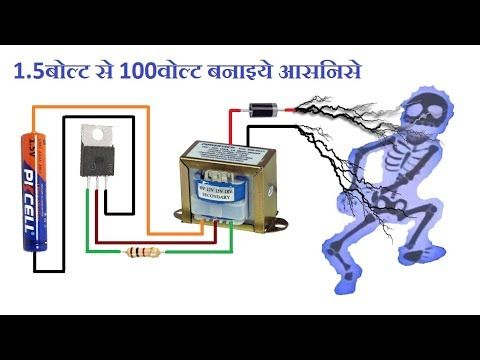 Free Energy 220 Volt - FREE ENERGY 220 VOLT MAKE new 2018 Home med on home networking wiring management, home wi-fi setup diagram, home service diagram, simple home network diagram, home cctv diagram, ultimate home network diagram, home lan wiring, home computer diagram, typical home network diagram, home network block diagram, home network cabling, home lab network diagram, home theater network diagram, home network closet, home entertainment wiring-diagram, home network diagram examples, home network configuration diagram, home network setup, home network box, wireless router hook up diagram,