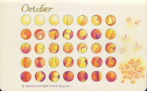 2013_10_03(2014)_01_s Calendar for year 2014  for this drawing I used: pigma Faber castell polychromos Moleskine sketchbook  © Belta(WAKABAYASHI Mayumi )