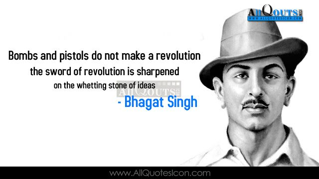 "Essay on ""Bhagat Singh"" Complete Essay for Class 10, Class 12 and Graduation and other classes."