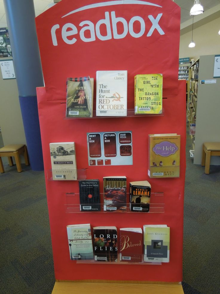 Love the idea of the READ Box instead of Red Box! I can see kids writing reviews for books and posting them on the other side of the box.