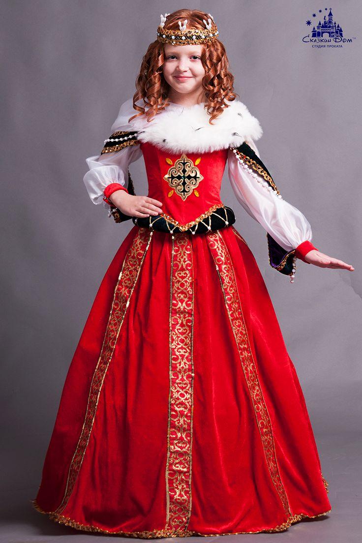"""Королева Изабелла"".  Рост: 116 - 122 см, 128 - 140 см.  Сайт:) http://skazkindom.dp.ua"