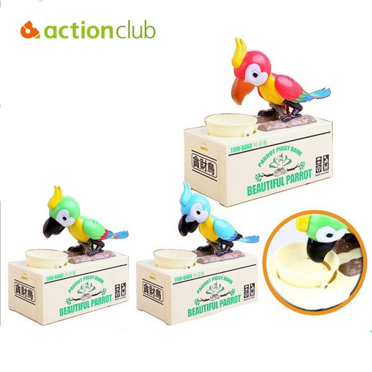 Electronic Kids Toys Parrot Funny Toys Children Adorable Coin Bank Toys Kids Money Storage Box Cute Electronic Birds Kids Gift