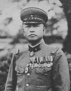 Japanese History - Kanji Ishiwara (石原 莞爾 Ishiwara Kanji, 18 January 1889 – 15 August 1949) was a general in the Imperial Japanese Army in World War II. He and Itagaki Seishirō were the men primarily responsible for the Mukden Incident that took place in Manchuria in 1931.