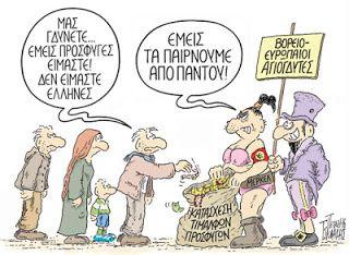 Πολιτική γελoιογραφία: Αγιογδύτες
