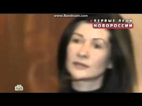 Первые леди Новороссии: жена Плотницкого