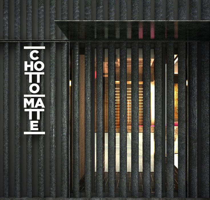 (eat) Chotto Matte @ soho // Fresh and high quality Japanese food inspired by Nikkei cuisine, a hybrid of Japanese and Peruvian cultures.  11 13 Frith Street, Soho, London W1D 4RB +442070427171