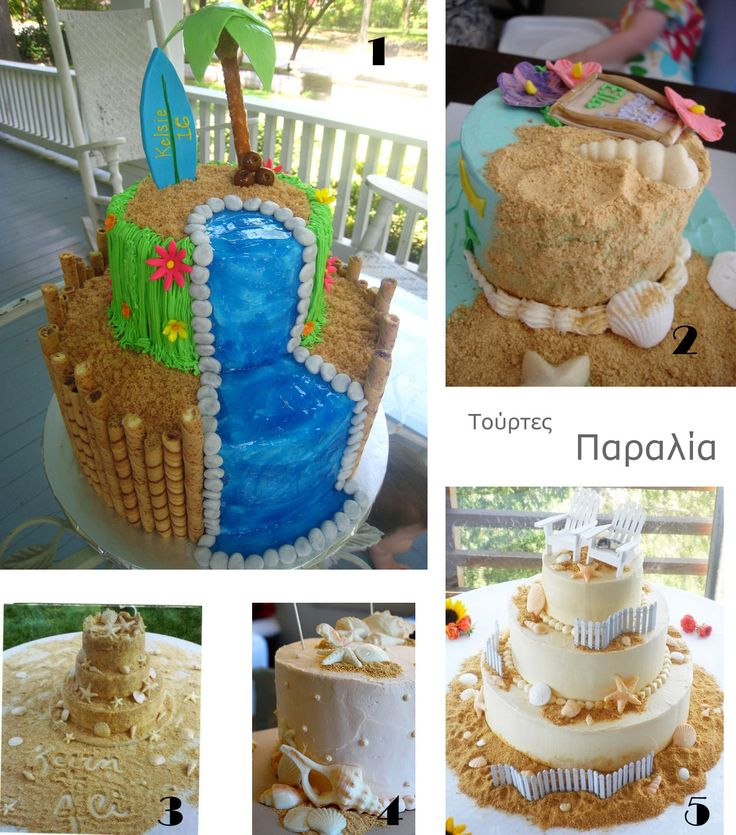 beach cakes ideas