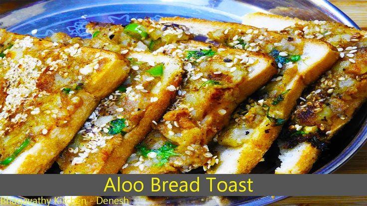 Aloo Bread Toast || Tasty Snack || Recipe in Tamil ...