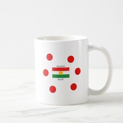 #Kurdish Language and Kurdistan Flag Design Coffee Mug - #office #gifts #giftideas #business