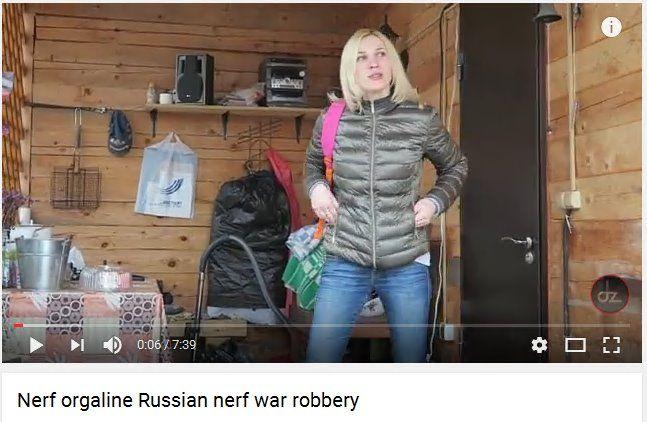 Нёрф оргабление по русски nerf war robbery https://youtu.be/1SXruHXqoqM