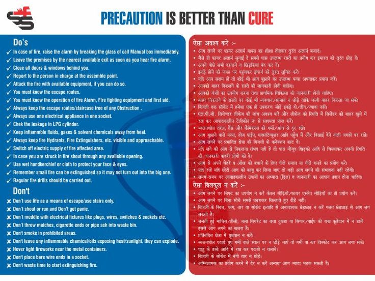 Fire safety tips in hindi आग स सरकष क तरक fire