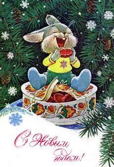 imgplusdb.com / открытки с новым годом ретро