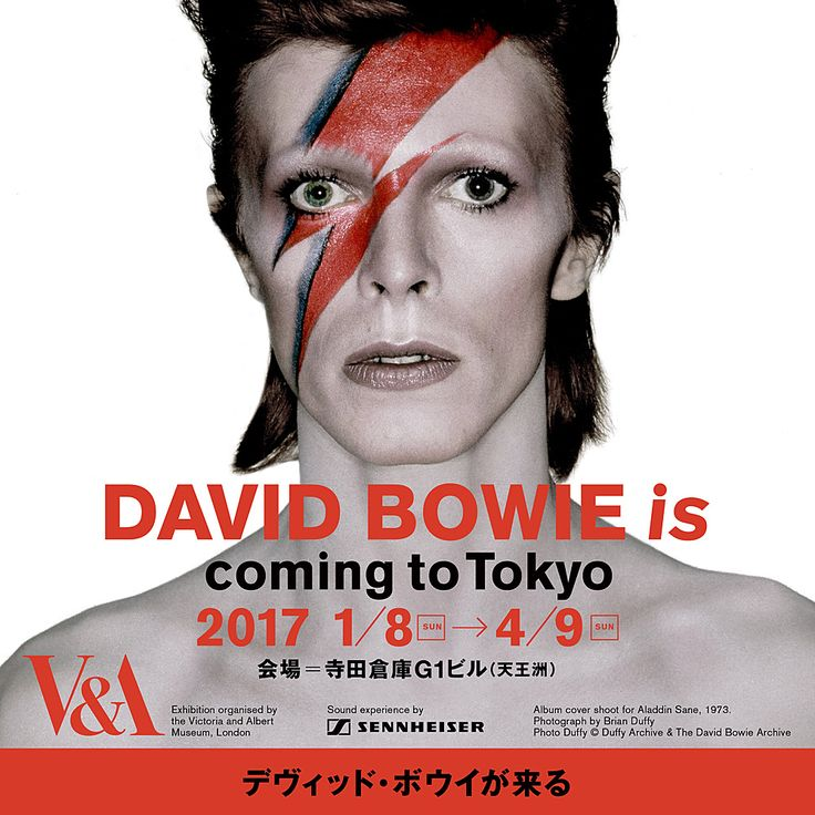 """I'm under Japanese influence""   In this final week of the V&A's DAVID BOWIE is at the Groninger Museum in the Netherlands, the dates for the exhibition's stint in Japan have been announced. DAVID BOWIE is will open in Tokyo on January 8th 2017 and will run through till April 9th 2017 at the Warehouse TERRADA G1 Building.   Keep reading for the official press release...   #BOWIEisJP  #DavidBowieIs  #BowieTokyo  #ボウイ展     Exhibition title: DAVID BOWIE is Period: Sunday 8 January, 2017 –…"