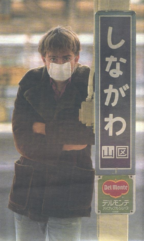 Damon Albarn in Japan