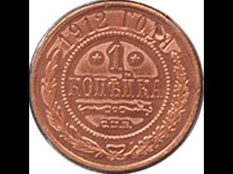 Чистка медных  монет и серебра!Cleaning of copper coins!