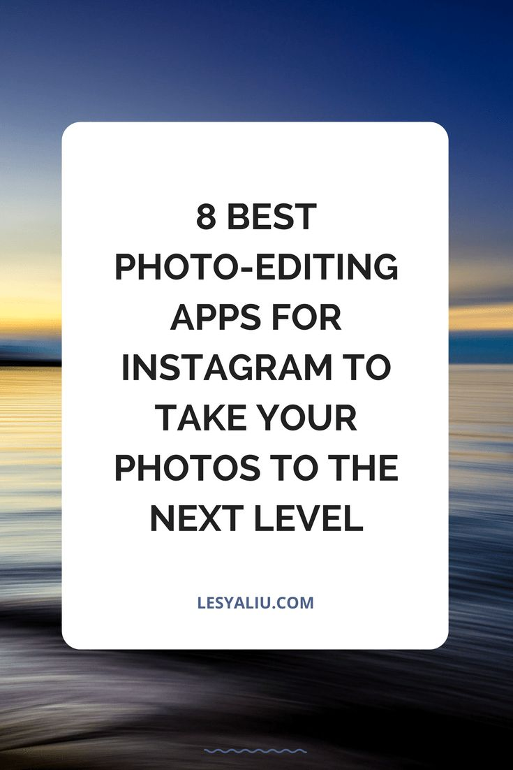 I am not going to break the news to you if I tell you that visuals is the most important part of Instagram. However, a lot of people fall into the trap of how deceitfully easy it is to snap an image and mindlessly upload it to Instagram. But just because you can, doesn't mean you should do it. W...