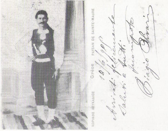 Λευκαδίτης χωρικός. Καρτ ποστάλ αρχές 20ου αιώνα