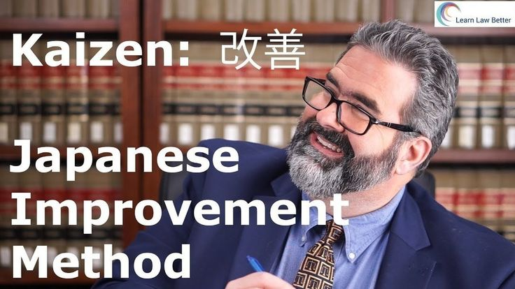 Are you looking to improve your grades? Is something in your life not going the way you want it to? Consider implementing the Kaizen Japanese improvement method, which transformed Japanese society after World War II. This method can help you with school and life.