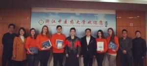 Studentky Fakulty zdravotnických studií v Plzni byli na zkušené v Číně >>> http://plzen.cz/studentky-fakulty-zdravotnickych-studii-v-plzni-byli-na-zkusene-v-cine/