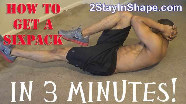 How to get a six pack in 3 minutes - http://thetreatmentherbs.com/how-to-get-a-six-pack-in-3-minutes/