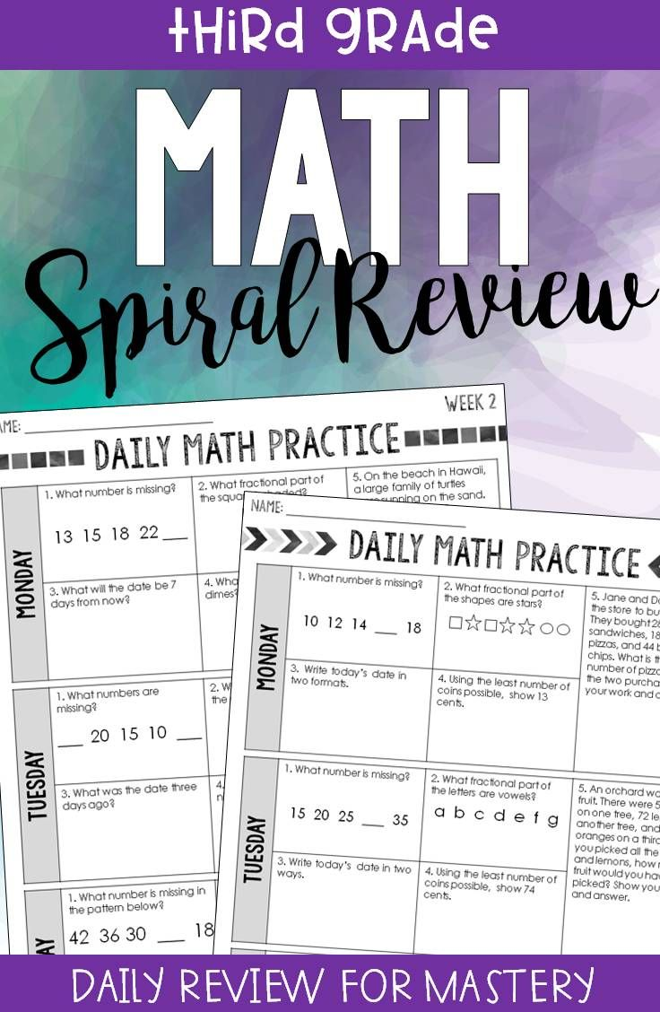 Designed to keep math concepts fresh all year, this third grade math spiral review will simplify your homework or morning work routines. This 3rd grade math spiral review covers the full year of third grade math and includes answer keys. Use this daily spiral review for 3rd grade math homework, 3rd grade math morning work, math center activities, or math tutoring. 3rd Grade Math Activities   3rd Grade TEKS Aligned Math Activities   3rd grade Common Core aligned Math Resources