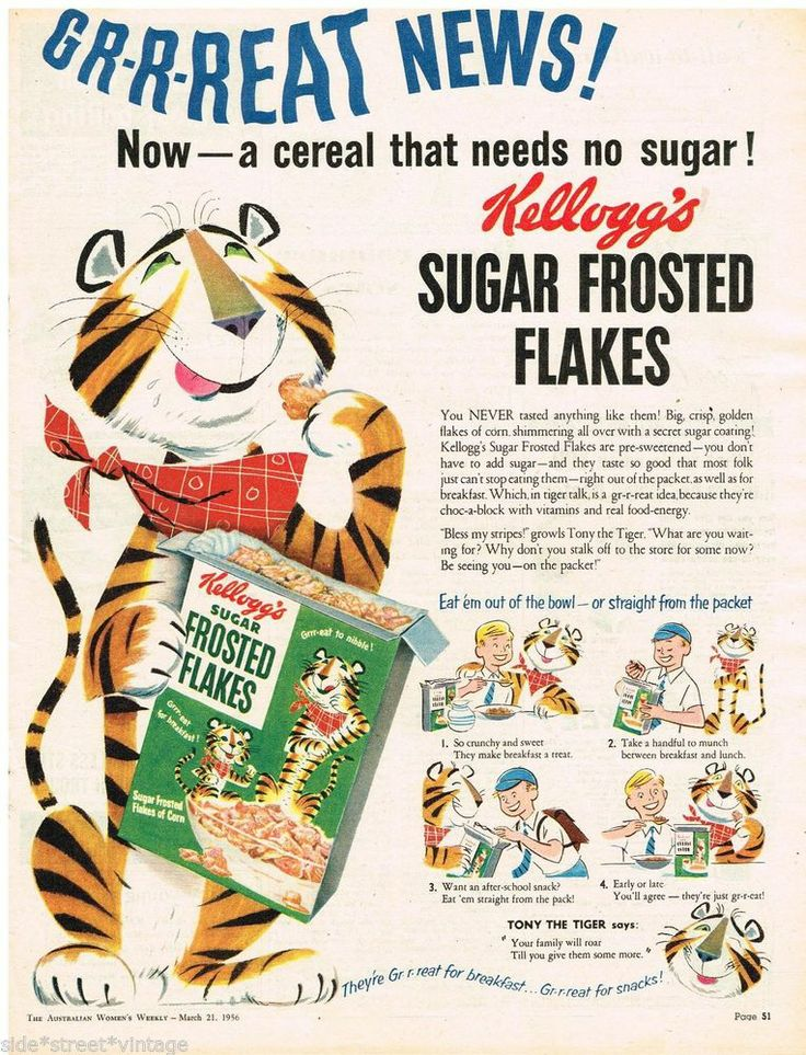 kelloggs cereal advertisement The timeline presents data on kellogg company's advertising spending in the united states from 2009 to 2017 the food manufacturing company invested nearly 464 million us dollars in advertising.