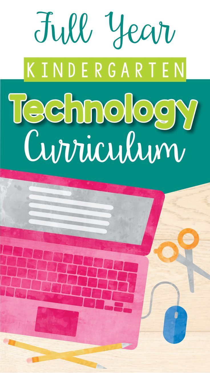 40+ Kindergarten technology lesson plans and activities for the entire school year that will make a great supplement to your technology curriculum. Th…