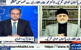 Dr Tahir-ul-Qadri's exclusive interview with Nadeem Malik on Samaa News