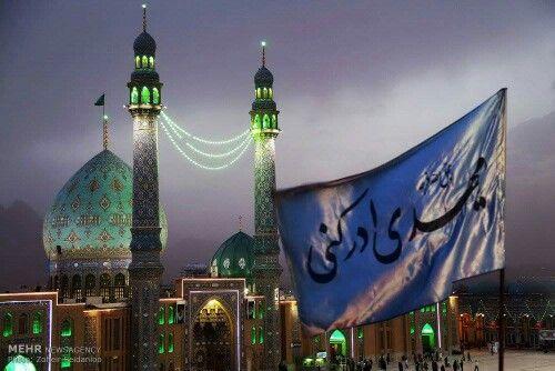 HOLY MOSQUE OF JAMKARAN QOM IRAN. LABAYK YA MAHDI A.F ADRİKNİ YA MAHDI A.F