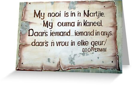 My nooi is in 'n nartjie...
