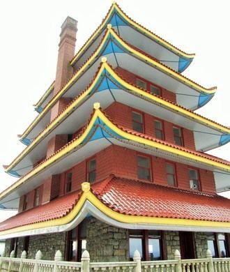 The Reading Pagoda – Reading, Pennsylvania | Atlas Obscura