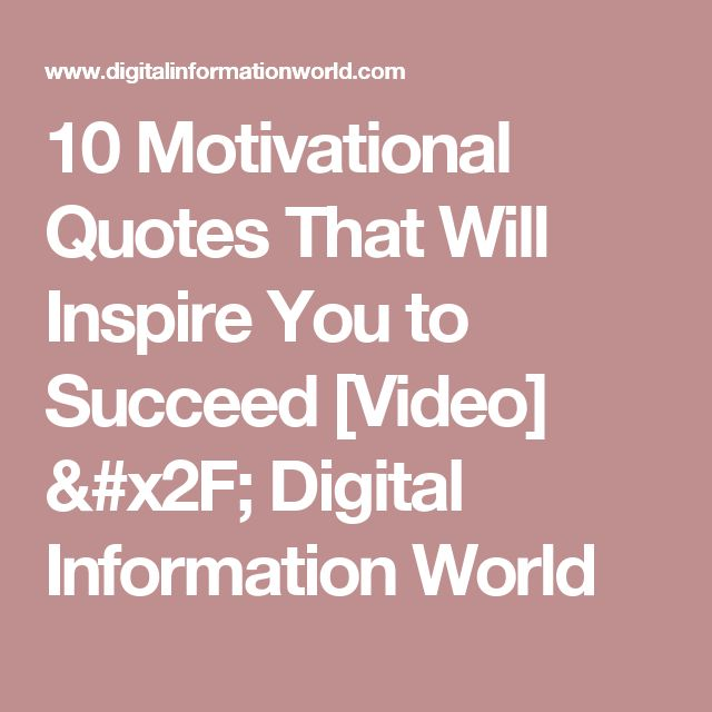 Inspirational Quotes About Positive: Best 10+ Motivational Quotes For Success Ideas On