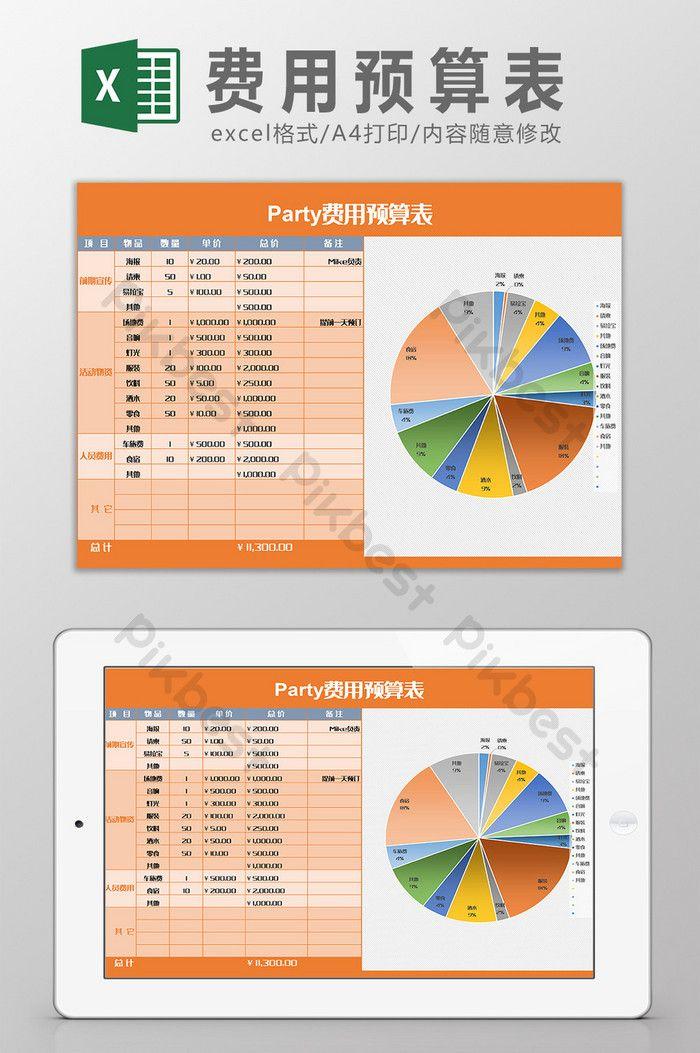 نموذج ميزانية المصروفات قالب Excel اكسل قوالب Xls تحميل مجاني Pikbest Budget Forms Logo Design Excel Templates