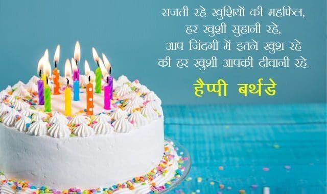 Happy Birthday Sweet Sister Happy Birthday Sms Happy Birthday