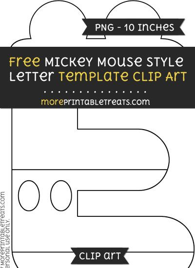 free mickey mouse style letter e template clipart