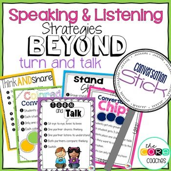 "Are you tired of using the same speaking and listening strategy over and over again?  We love the tried and true strategy ""Turn and Talk"" but are ready to add a few more discussion strategies to our teaching tool belts. These 6 simple strategies will engage your students in discussion and help you meet the Speaking and Listening Core standards."
