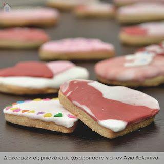 Διακοσμώντας μπισκότα με ζαχαρόπαστα για τον Άγιο Βαλεντίνο