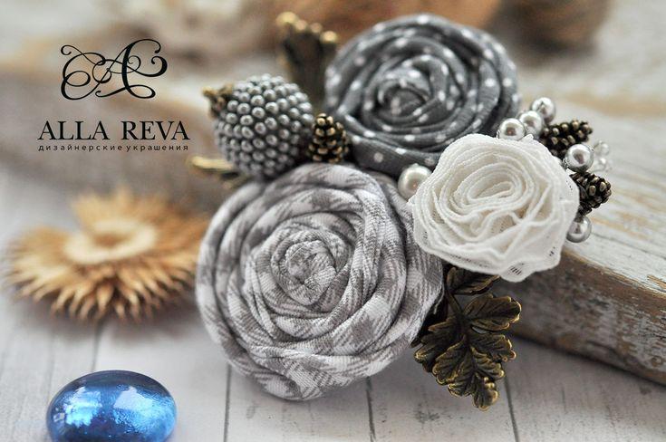 """Купить Брошь """"Осенний ветер"""" - серый, брошь, брошь из ткани, текстиль, цветы из ткани, ткань"""