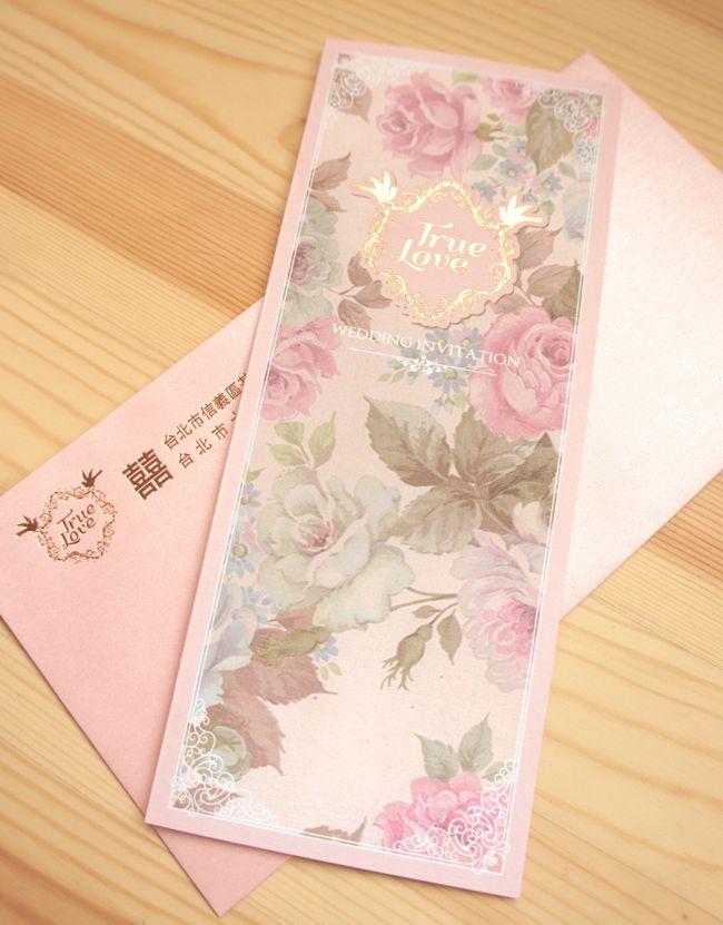 chinese wedding invitation card in malaysia%0A                                      DXC Creative Studio