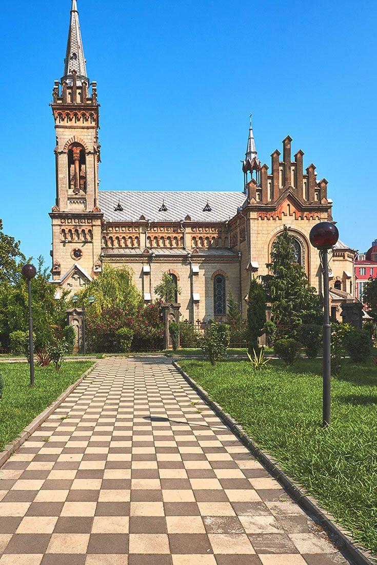 Кафедральный собор в Батуми. Грузия.
