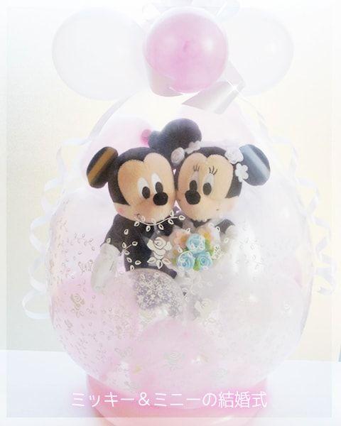 ミッキー&ミニーの結婚式 - バルーン電報を全国宅配!結婚式・誕生日の電報に 福福バルーン