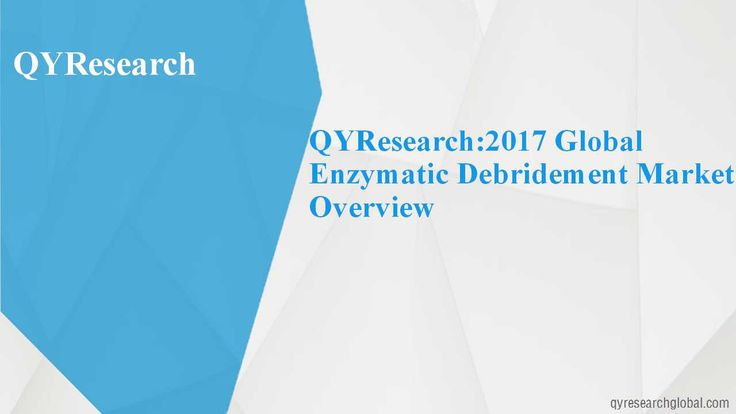 QYResearch published a report on global enzymatic debridement market. Enzymatic debridement uses chemical enzymes to assist in wound healing. Enzymes that help slough off the dead tissue are often available as part of a topic ointment; however, the ointment must be carefully applied to only the currently dead tissue – if the enzymes come in contact with healthy tissue, they could cause issues.
