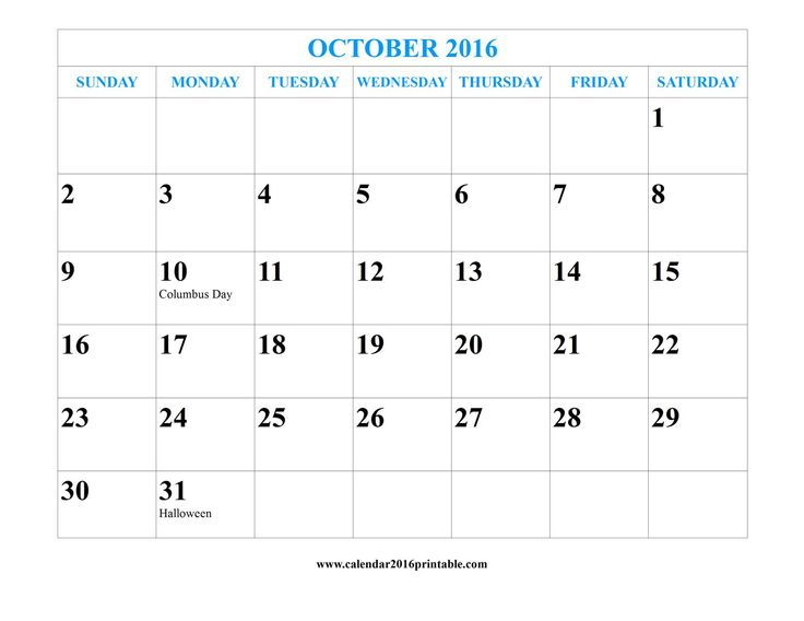 October 2016 Calendar Printable with Holidays, free to download and print.